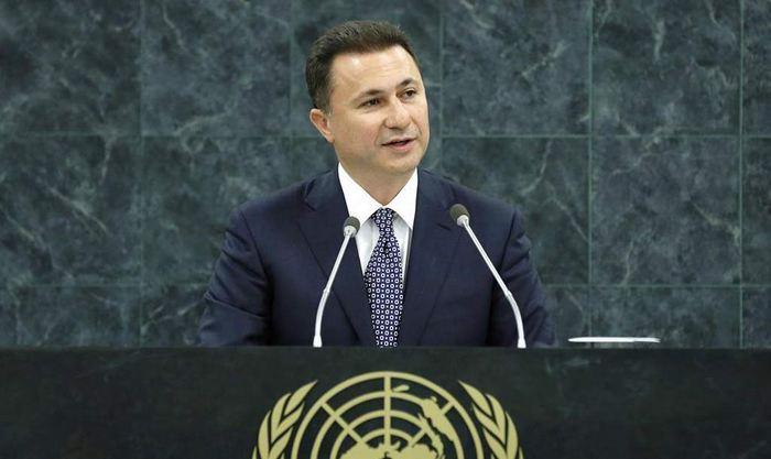 Πρώην Γιουγκοσλαβικής Δημοκρατίας της Μακεδονίας στον ΟΗΕ