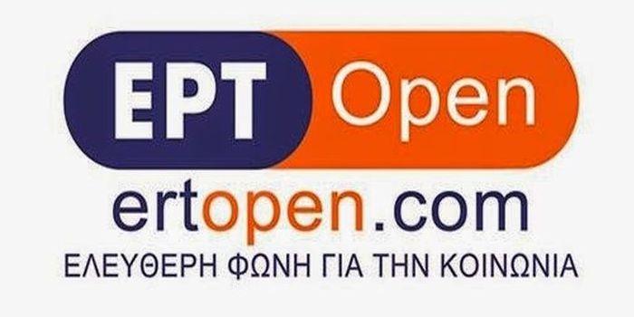 ΕΡΤOPEN