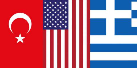 Αμερική Ελλάδα Τουρκία