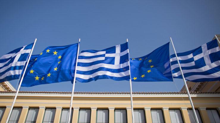 Ευρώπη Ελλάδα