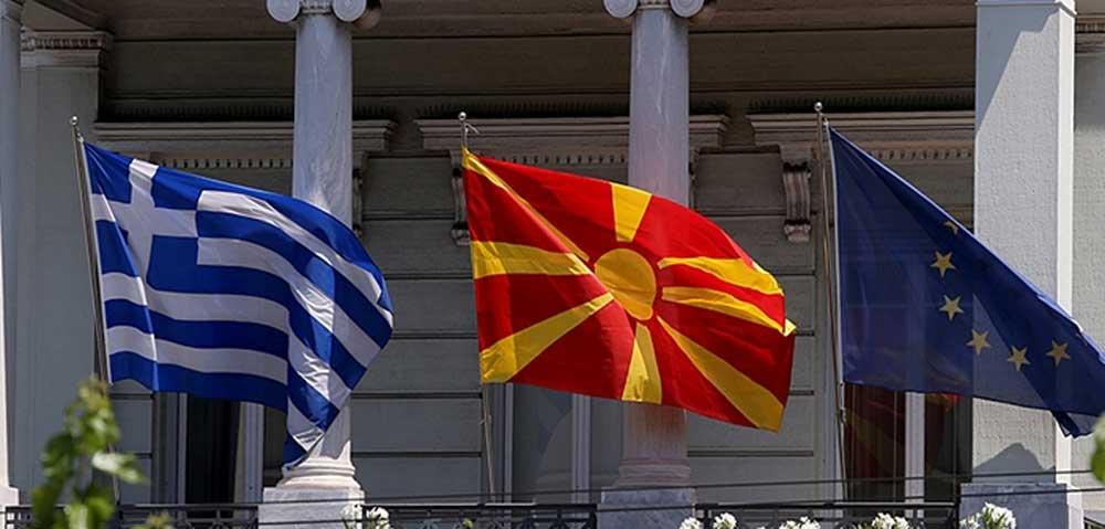 greece fyrom