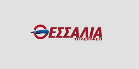 thessalia.tv
