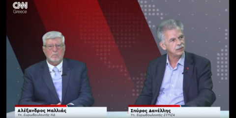 Cnn Greece 10-05-2019